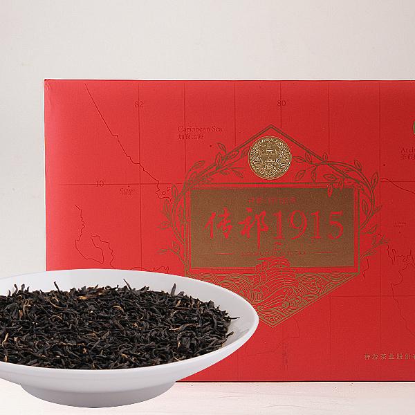 传祁1915红茶价格1543元/斤