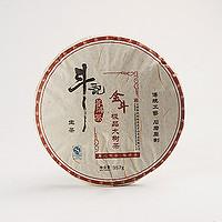 金斗(2008)