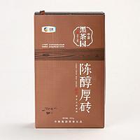 黑茶园  陈醇厚砖(2014)