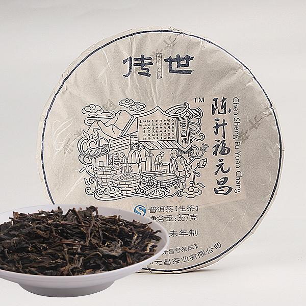 传世蓝票饼茶