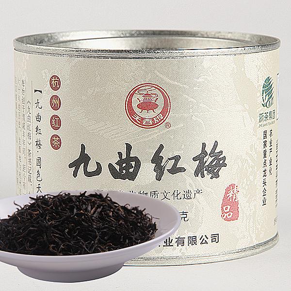 天韵 九曲红梅红茶价格715元/斤