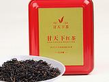 祁门红茶(红香螺)