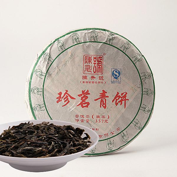 陈升号 珍茗青饼(2015)