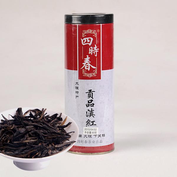 贡品滇红一级(2014)红茶价格300元/斤