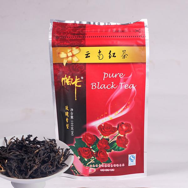 三级滇红红茶价格750元/斤
