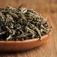 远安黄茶(鹿苑毛尖黄茶)