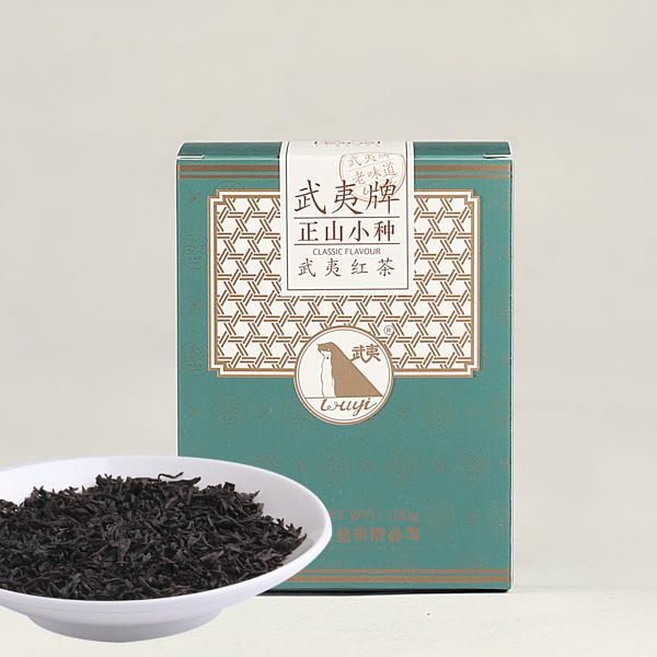 正山小种红茶价格325元/斤