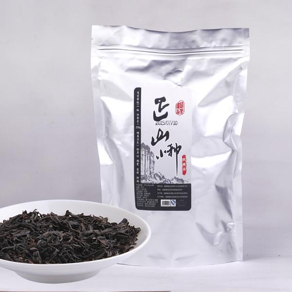 正山小种红茶价格99元/斤