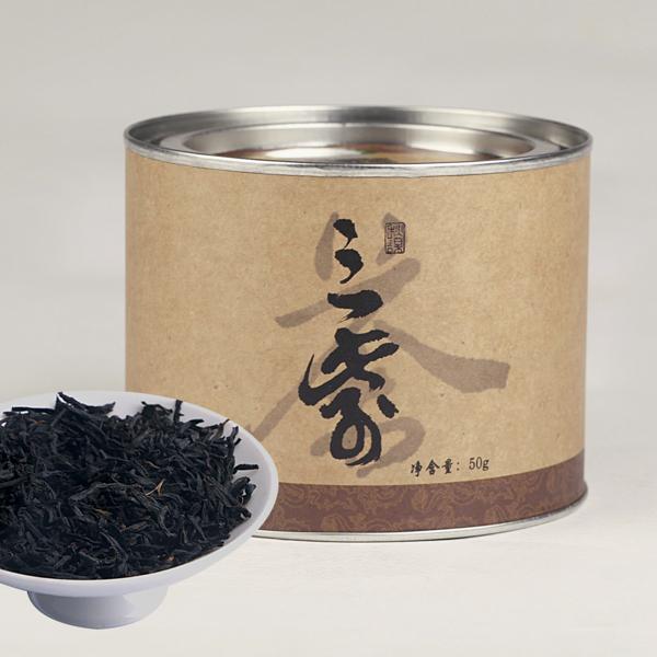 正山小种红茶价格2560元/斤