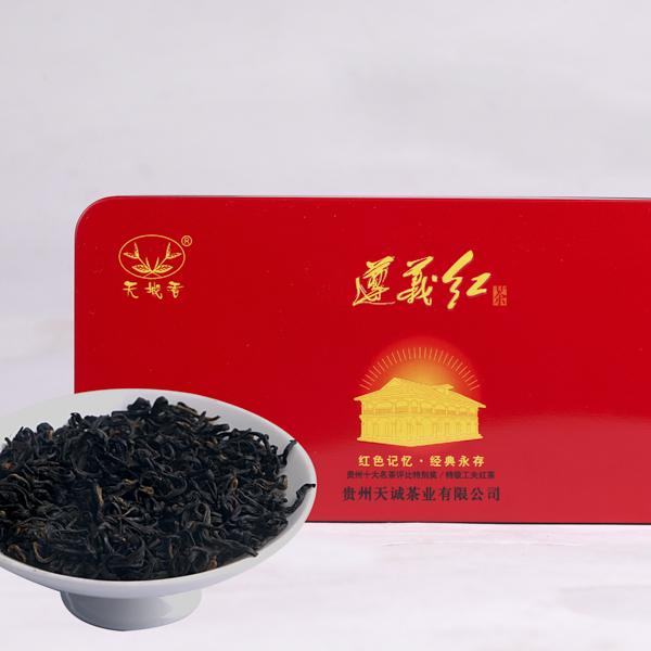 特级遵义红红茶价格533元/斤