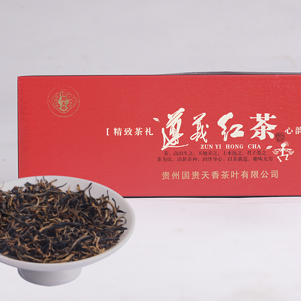 遵义红茶红茶价格600元/斤