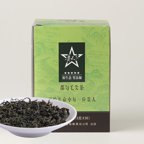 都匀毛尖(简装)(2015)绿茶价格319元/斤
