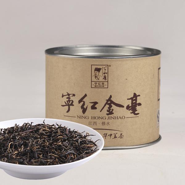 宁红金毫红茶价格980元/斤