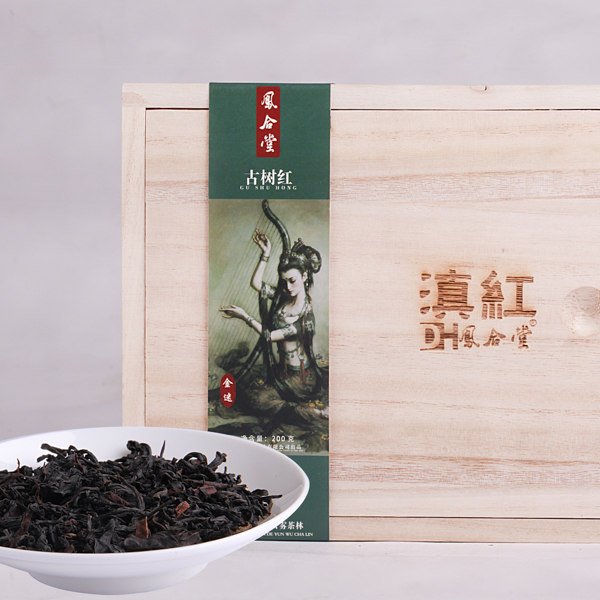 野生古树红茶(2015)红茶价格845元/斤