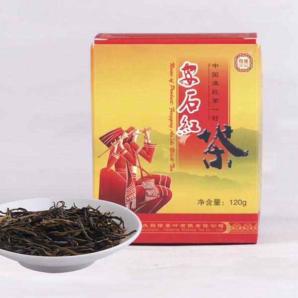 安石红茶(松针形)红茶价格208元/斤