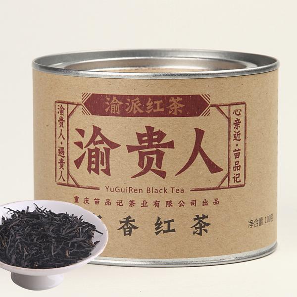 渝贵人(2015)红茶价格750元/斤