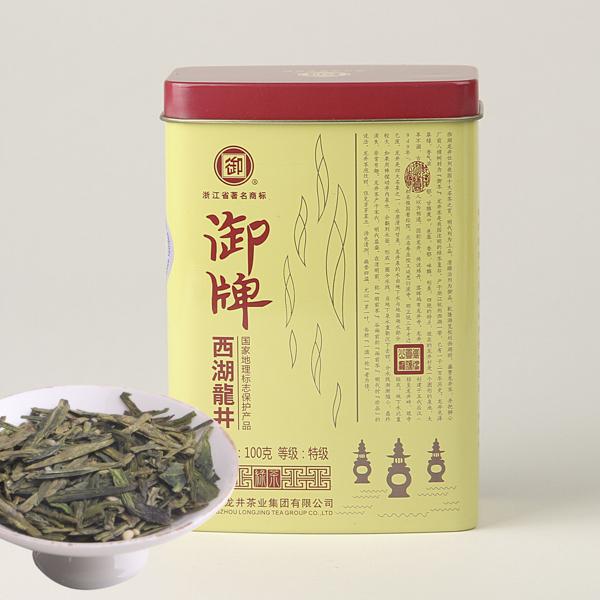 西湖龙井特级绿茶价格1320元/斤