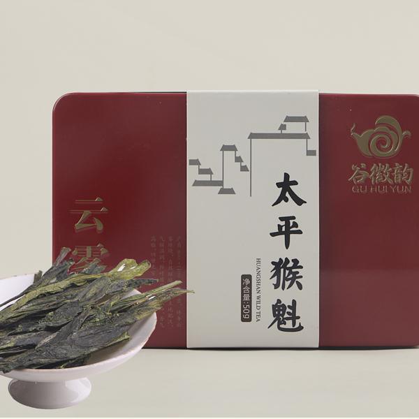 太平猴魁手工捏尖绿茶价格540元/斤