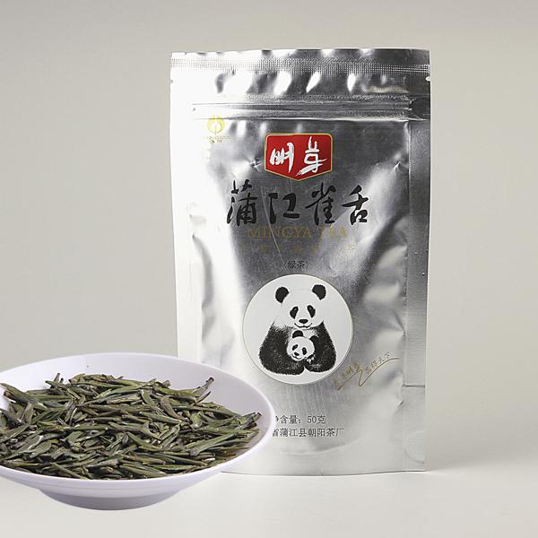 浦江雀舌绿茶价格980元/斤