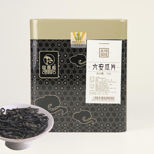 六安瓜片绿茶价格731元/斤