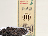 川字青砖茶(2009)