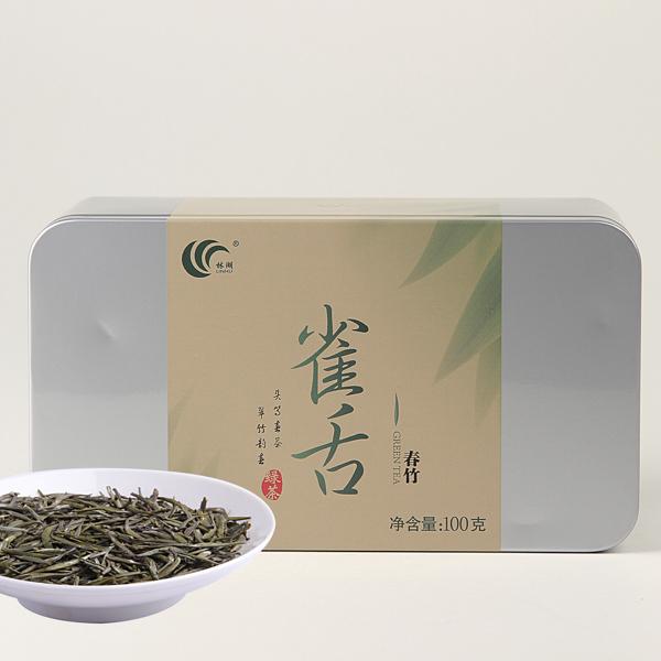 雀舌春竹绿茶价格295元/斤