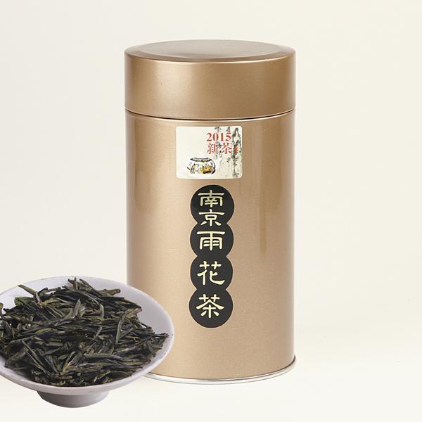 贡品滇红一级红茶价格300元/斤