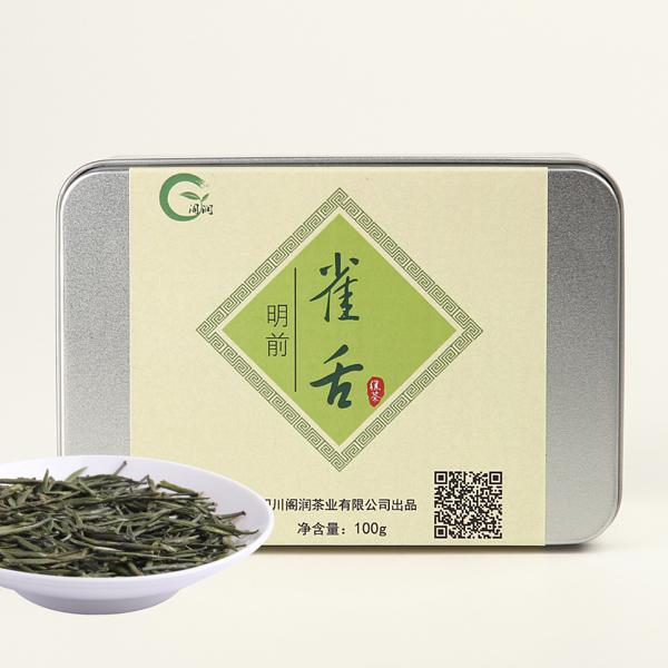 明前雀舌绿茶价格325元/斤