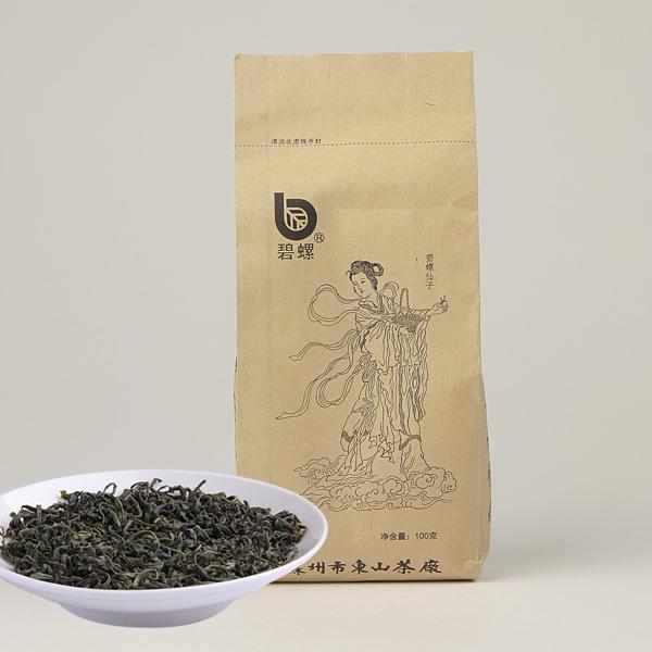 二级炒青(2015)绿茶价格255元/斤