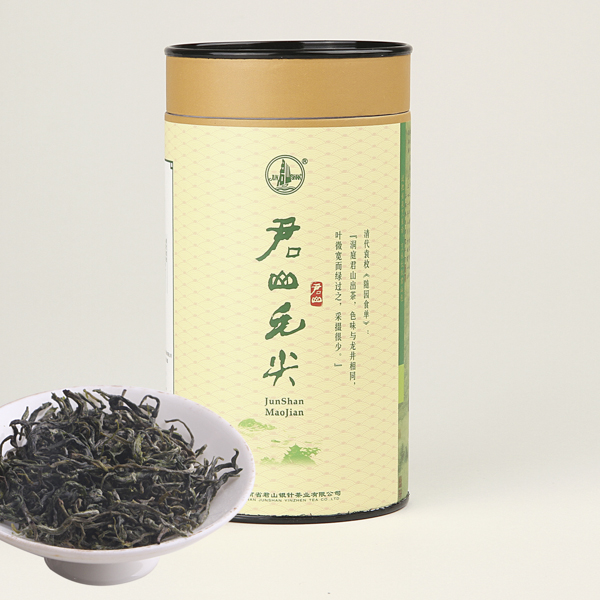 君山毛尖绿茶价格590元/斤