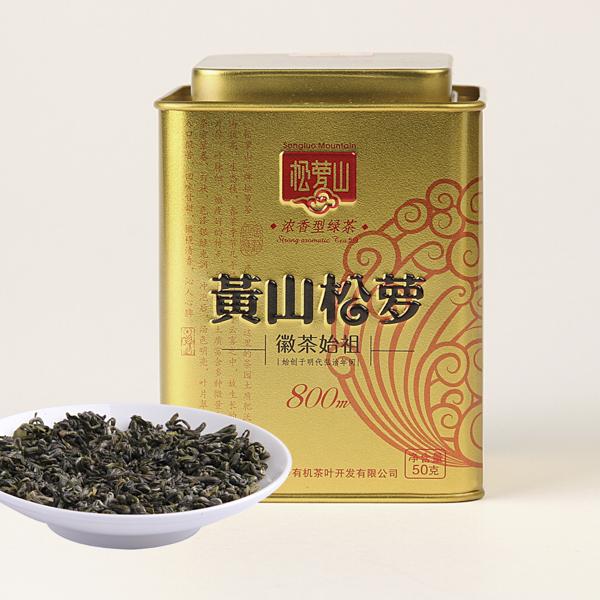 黄山松萝绿茶价格990元/斤