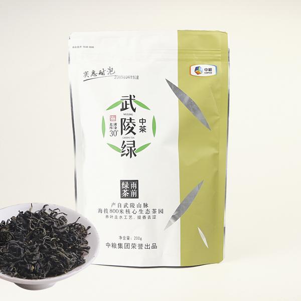武陵绿雨前茶绿茶价格123元/斤