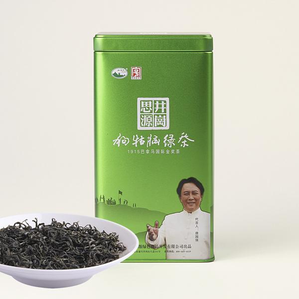 滇红特级(2015)红茶价格242元/斤