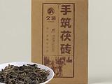 手筑茯砖茶(2014)