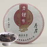 福鼎白茶 寿眉饼