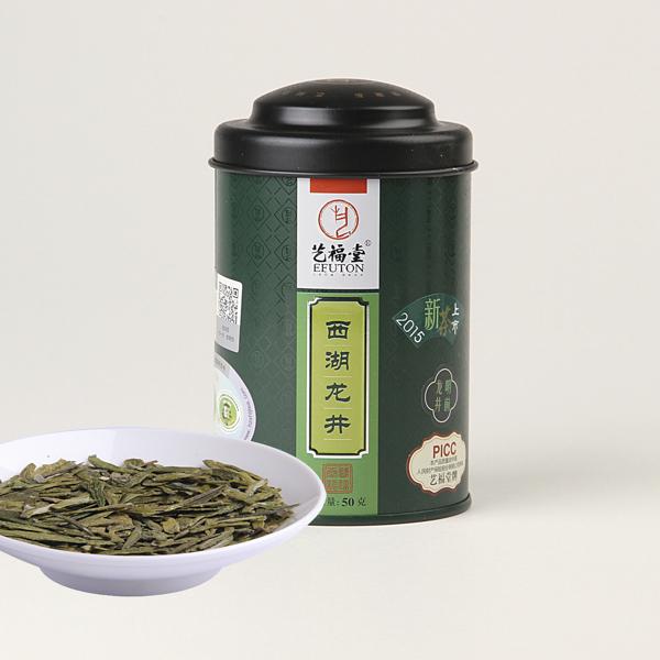 西湖龙井绿茶价格1180元/斤