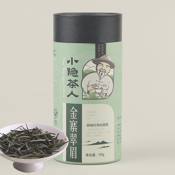 金寨翠眉绿茶价格1180元/斤