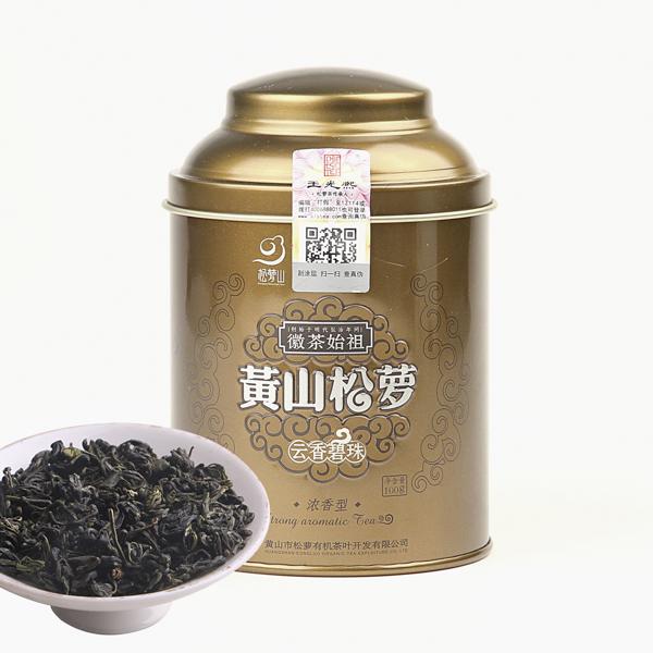 黄山松萝 云香碧珠绿茶价格290元/斤