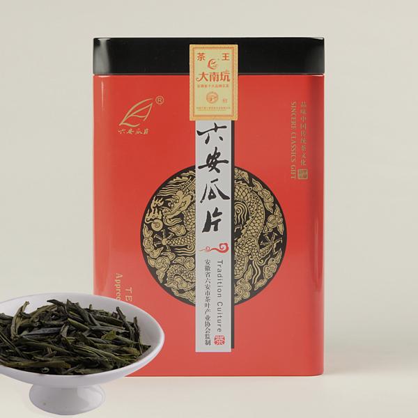 六安瓜片绿茶价格456元/斤