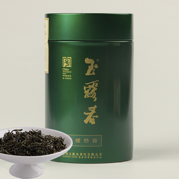 雨前炒青绿茶价格290元/斤
