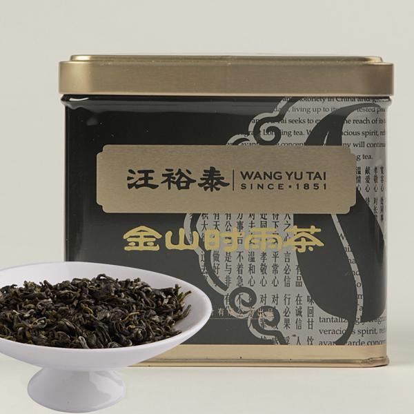 一级金山时雨绿茶价格490元/斤