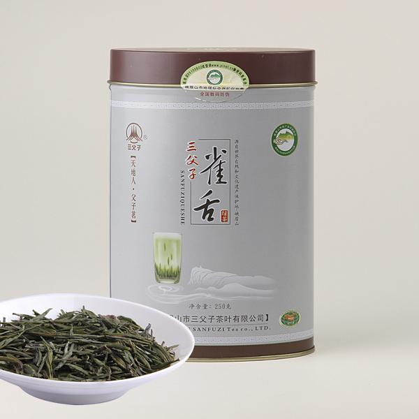 雀舌绿茶价格260元/斤