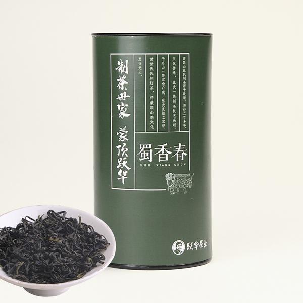 蒙顶甘露绿茶价格580元/斤