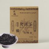 泾阳茯茶(2013)