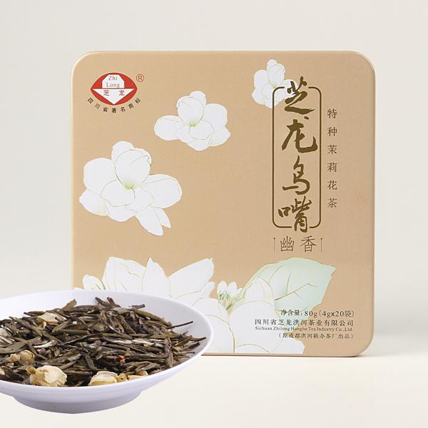 洪河鸟嘴绿茶价格625元/斤