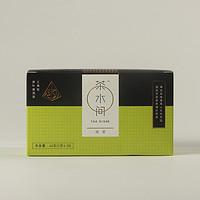 茶水间绿茶