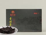 湖北青砖茶(2013)