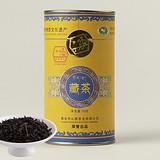 雅安藏茶(2015)