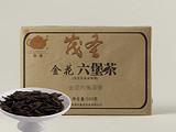 金花六堡茶(2014)