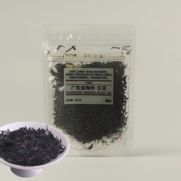 广东省梅州红茶